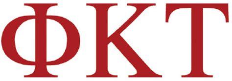 Phi Kappa Psi Fraternity - OrgSync